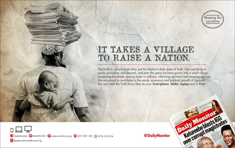 Daily Monitor HP ads landscape 2-01