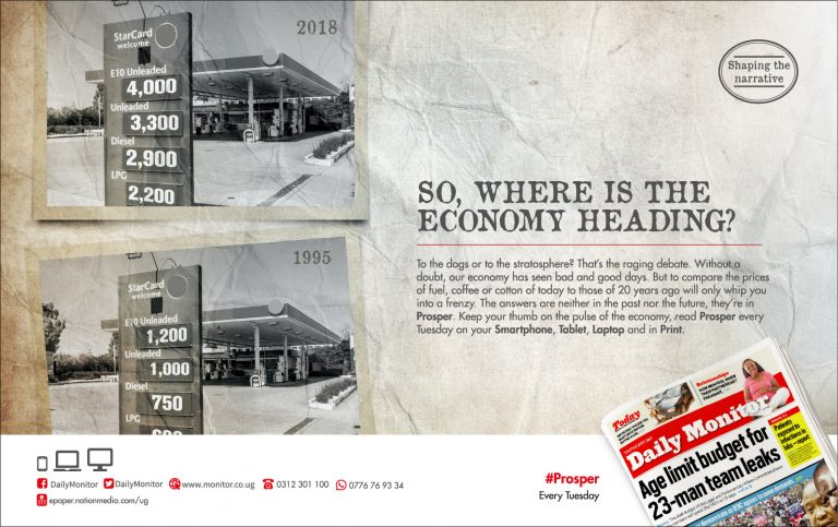 Daily Monitor HP ads landscape 20-01