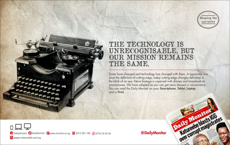 Daily Monitor HP ads landscape 6-01